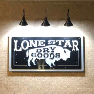 Lone Star Dry Goods Grand Opening